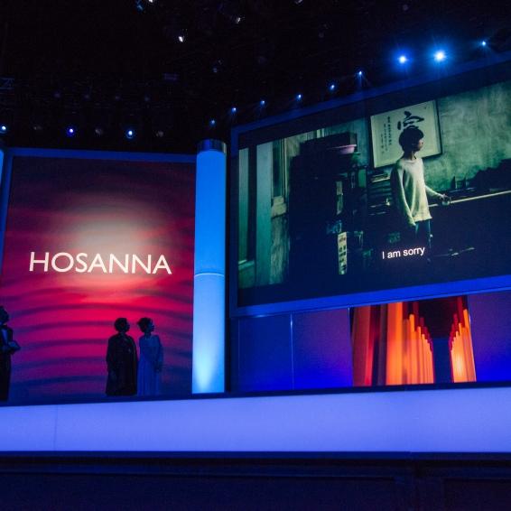 HOSANNA on Screen
