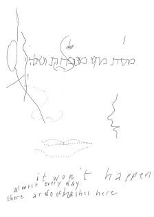 HaMa'azin_01