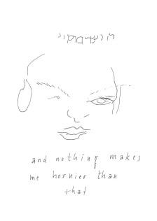 HaMa'azin_0